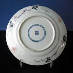 Kangxi Plate