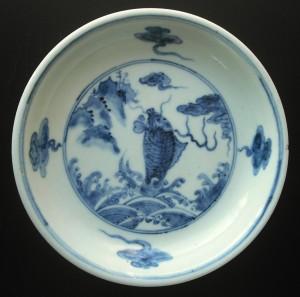 16th C. Ming Wanli Plate - Koi Fish