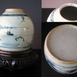 Jiaqing Ginger Jar