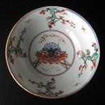 "Kangxi Bowl ""Amsterdam bont"""