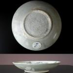 Qianlong Plate - Nanking Cargo