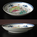 Qianlong Fencai Plate – Ladies