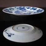 Kangxi Plate - blue & white