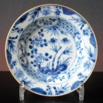 "Qianlong Dish – ""Pudding Plate"", No.2"