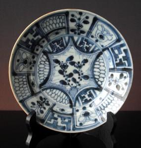 Ming Dish – Flowers & Swastika