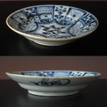 Ming Dish – Flowers & Swastika No1