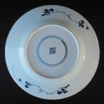 Kangxi Plate – blue & white