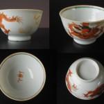 Yongzheng Cup & Saucer - dragon