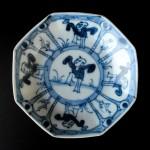 Kangxi Cup and Saucer - Boy