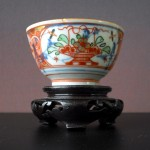 "18th Century Cup ""Amsterdam Bont"""