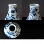 19th C. Double Gourd Vase - Kangxi Mark