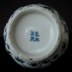 18th/19th Double Gourd Vase - Kangxi Mark