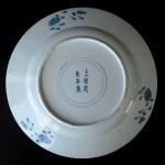 Chenghua Marked Plate – Bird