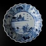 Kangxi Cup and Saucer – Fisher