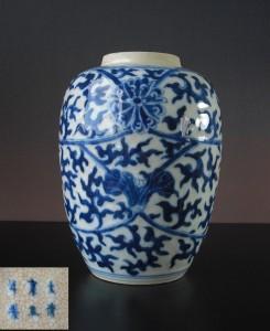 19th C Vase/Jar - Lotus