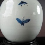 19th C. Vase – Two Birds