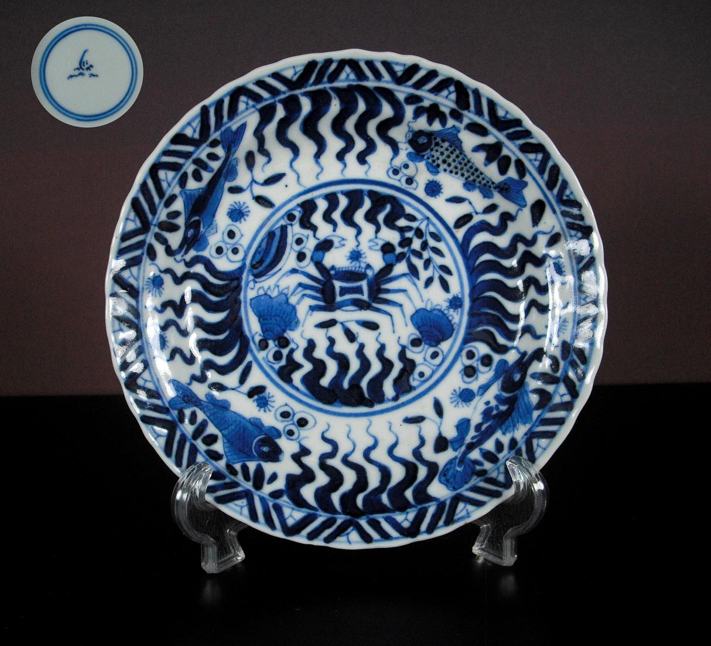 Kangxi Saucer - stylized Crab & Water