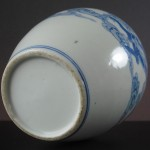 19th C. Vase – Dragons