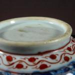 """Qianlong Teapot """"Amsterdam Bont"""" - Basket"""