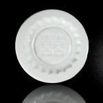 18th C Seal Paste Plate – Blanc de Chine