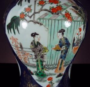19th C. Powder-Blue Vase+Cover - Gilt
