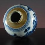 Kangxi Jar – Buddhistic Symbols