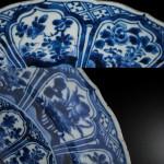 Large Kangxi Plate – Kraak Style