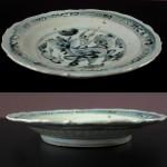 Hongzhi Ming Plate - Qilin