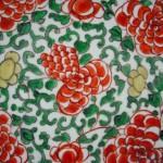 Kangxi Wucai Charger – Lotus