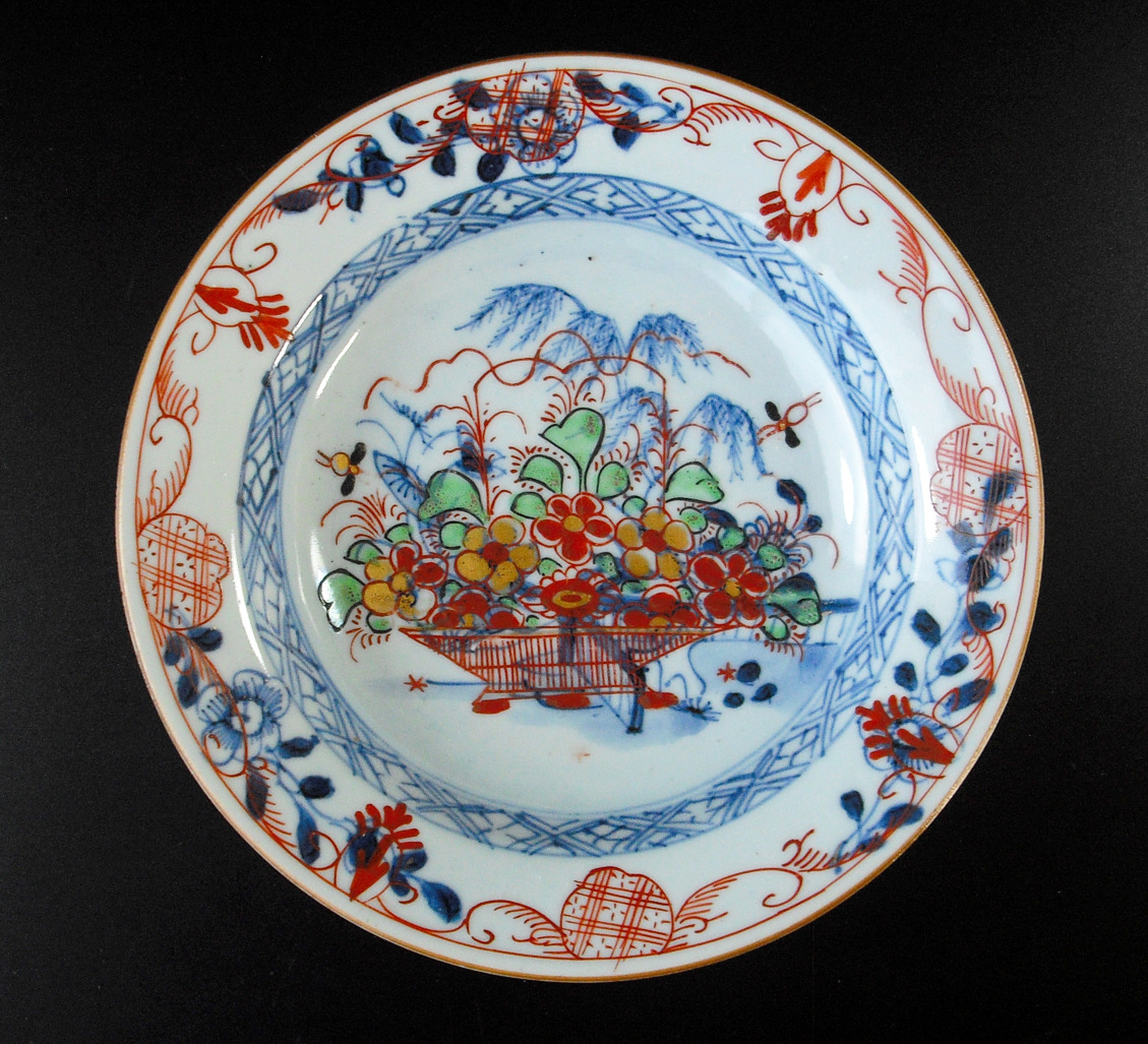 Qianlong Dish – Amsterdam Bont