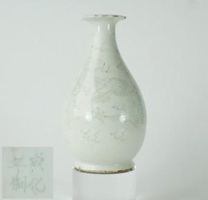 Chenghua Dragon Vase – Blanc de Chine