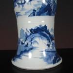 Large Gu Vase – Landscape