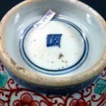 """Kangxi Bowl """"Amsterdam Bont"""" – Phoenix"""