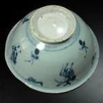Ming Zhengde Bowl – 4 Horsemen