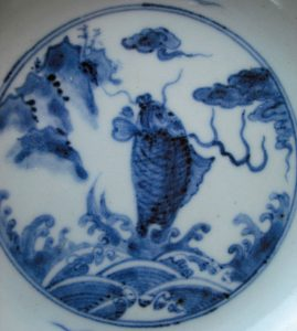 16th C. Ming Wanli Plate - Koi Fish