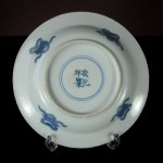 Small Kangxi Dish – Lady & Boy