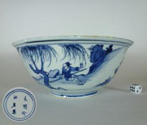 Large Transitional Bowl – Fishermen