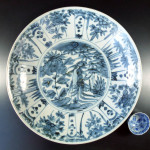 Large Ming Swatow Charger – Phoenix
