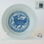 "Ming Dish ""Qilin"" - Hidden Decor"