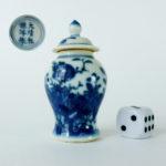 Imperial Qianlong Miniature Vase & Cover