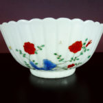 19th C. Famille Rose Bowl – Chicken