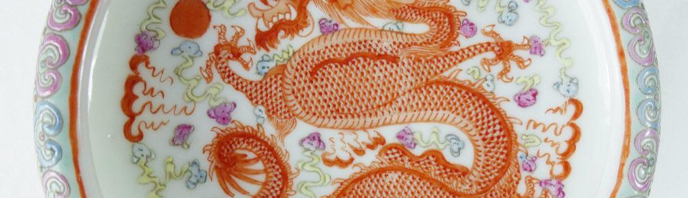 19th C. Brush Washer – Dragon