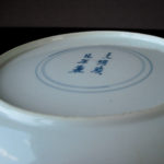 18th C Chenghua Marked Plate – Bird