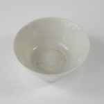 Small Ming Bowl – Blanc de Chine