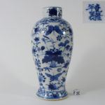 Fine Qianlong Mark & Period Vase