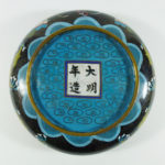 Guangxu Cloisonne Brush Washer – Dragon