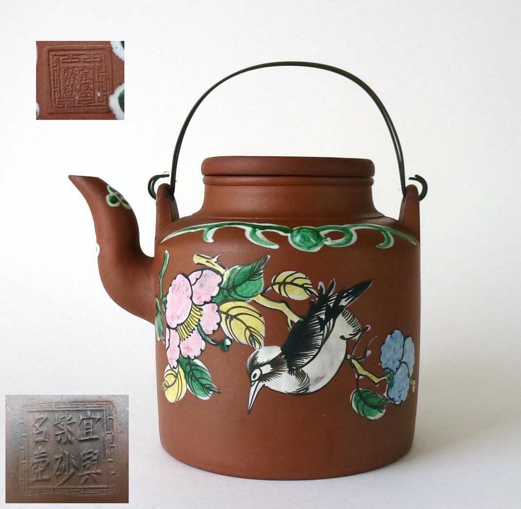 Late 19th C. Enameled Yixing Teapot – Bird