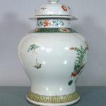 19th C. Vase & Cover- 100 Antiques