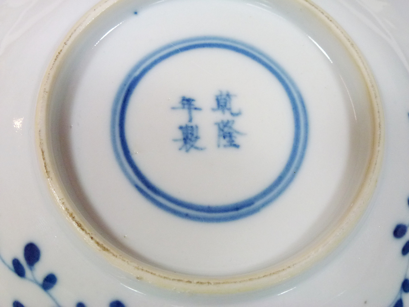 Pair Qianlong M&P Saucer – Rock Garden