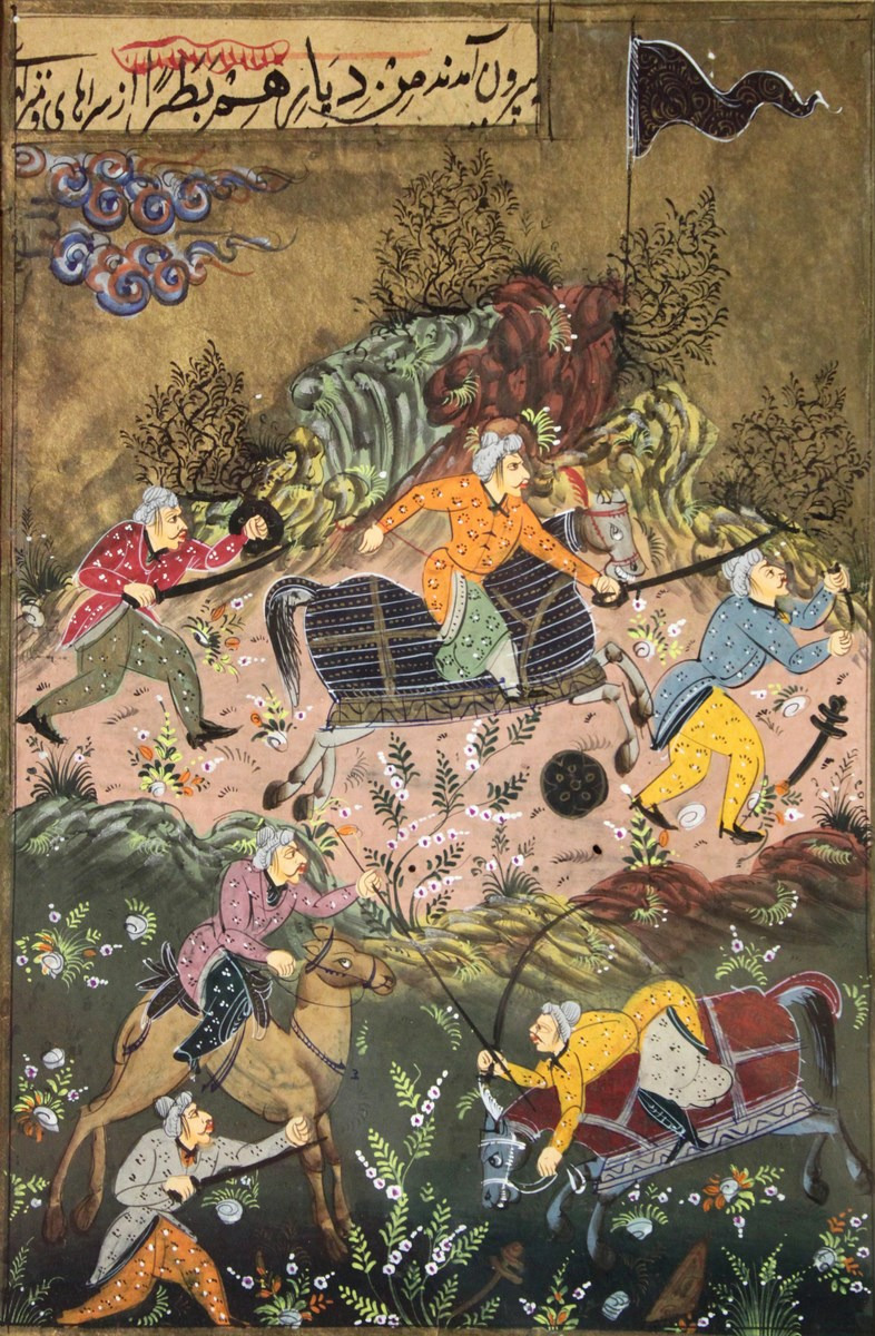 Two 19th C. Persian Paintings - hunting